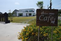 Deer Nana Cafe