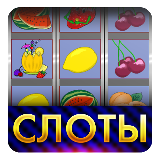 Игровые Аппараты Слоты Онлайн game (apk) free download for Android/PC/Windows