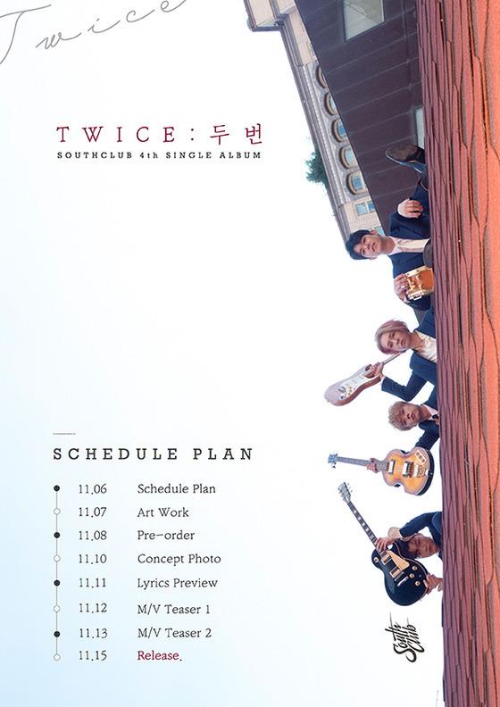 southclub-schedule-plan