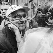 Wedding photographer Dmitriy Makarov (dm13rymakarov). Photo of 21.09.2013