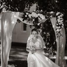 Wedding photographer Dmitriy Poznyak (Des32). Photo of 05.11.2018