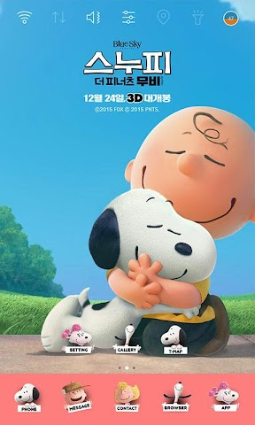 android Snoopy and Charlie Brown theme Screenshot 1