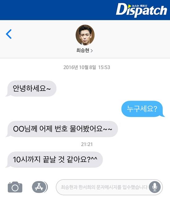 top-hanseohee-text