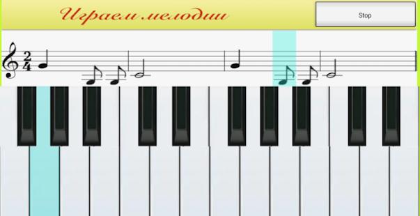 Играем на фортепиано новогодние мелодии - náhled