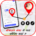 Mobile Number Tracker - GPS Locater icon