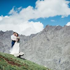Wedding photographer Ulyana Kozak (kozak). Photo of 10.06.2018