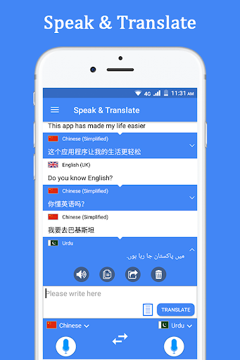 Speak and Translate Voice Translator & Interpreter screenshot 2