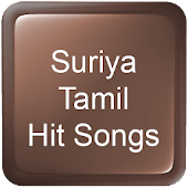 Suriya Tamil Hit Songs