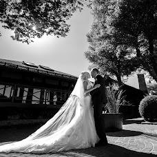 Wedding photographer Marina Kondryuk (FotoMarina). Photo of 16.02.2017