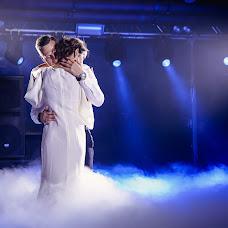 Wedding photographer Tatyana Arkharova (Arharova). Photo of 05.09.2018