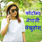 Write Nepali Text On Photo