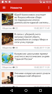 "Газета ""Весть""- screenshot thumbnail"