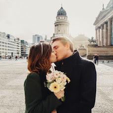Wedding photographer Sarah Stein (sarahstein). Photo of 20.01.2015