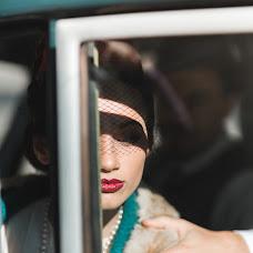Wedding photographer Elena Smirnova (olenasmirnova). Photo of 02.07.2018