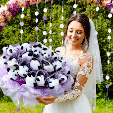 Wedding photographer Marina Art (id153924570). Photo of 02.04.2018