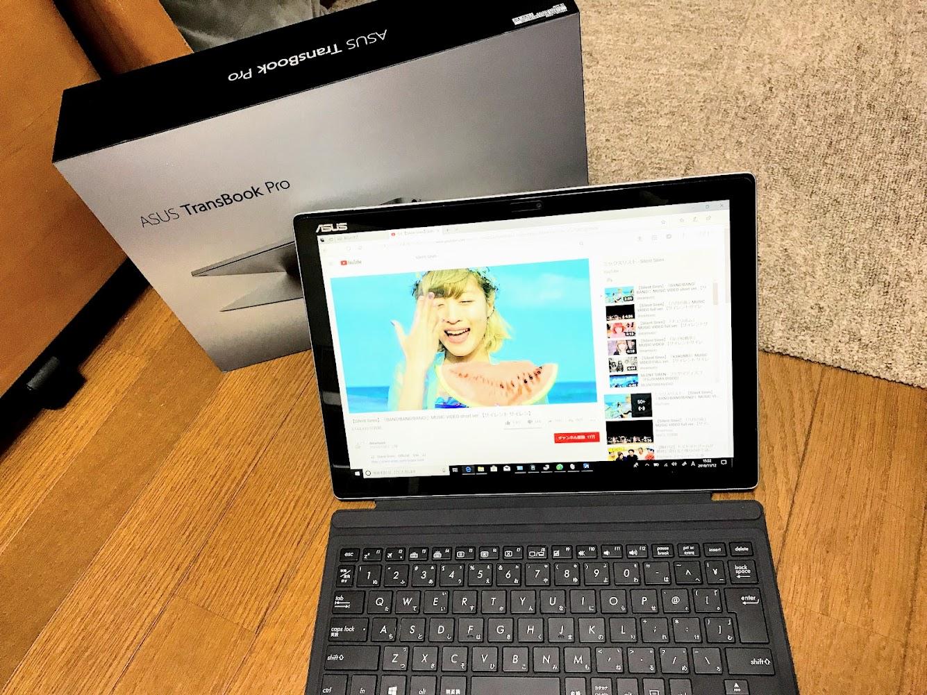新PC!ASUS TransBook T304UAを購入!使い勝手や不具合などをレポート!