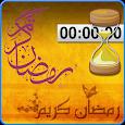 Ramadan 2018 Countdown