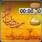 Ramadan 2015 Countdown
