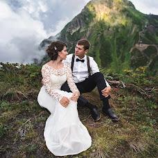 Wedding photographer Yuliya Stakhovskaya (Lovipozitiv). Photo of 19.04.2017