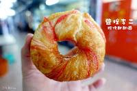 鹽埕李二 現烤甜甜圈