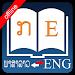 English Lao Dictionary APK
