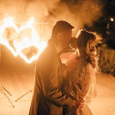 Wedding photographer Andrey Khruckiy (andreykhrutsky). Photo of 24.05.2018