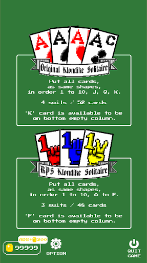 RPS Solitaire ss1