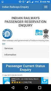 IRCTC Railway Schedule App Download For Android 3