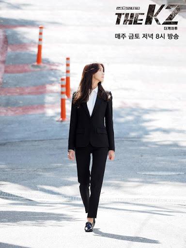 yoona suit 7