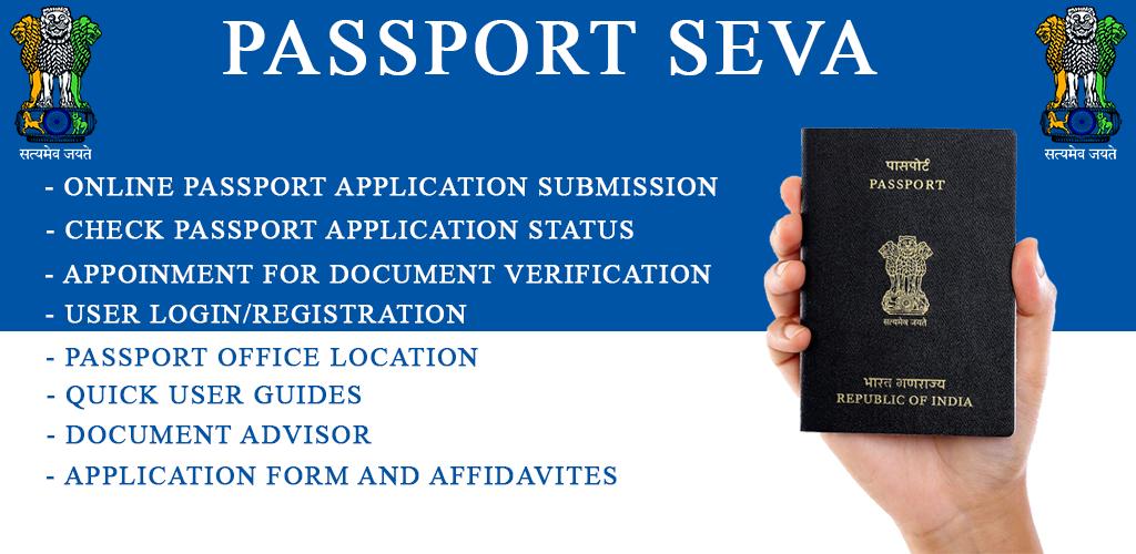 Passport Seva Online 12 Apk Download Stylishphotossportseva