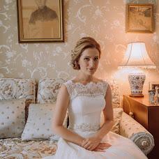 Wedding photographer Ekaterina Mitricheva (katyamitricheva). Photo of 04.11.2018