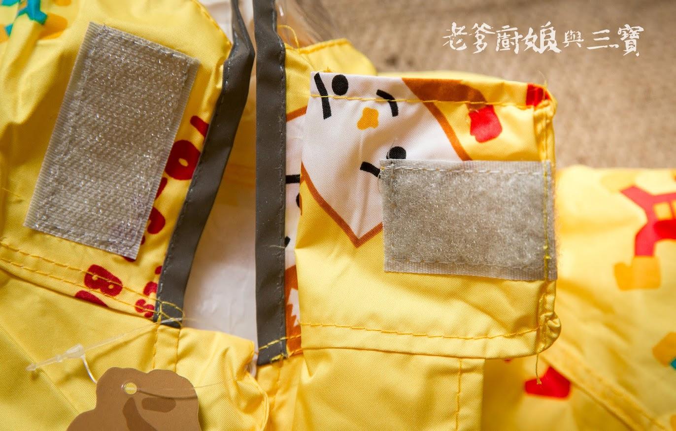 FairRain飛銳親子豆腐熊可愛前開式雨衣...可愛又實穿的限量聯名款雨衣!與我的小情侶來場雨中約會吧!