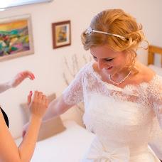 Wedding photographer János Gálik (galikjanosfoto). Photo of 14.02.2017