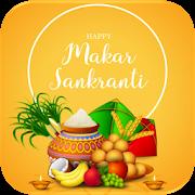 Sankranti Stickers for whatsapp APK