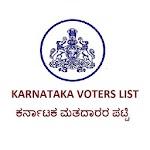 VOTERS LIST KARNATAKA Icon
