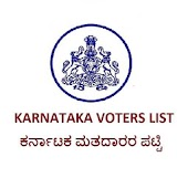 VOTERS LIST KARNATAKA