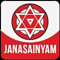 JanaSainyam icon