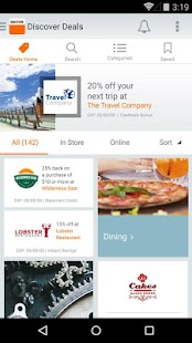 Discover Mobile - screenshot thumbnail