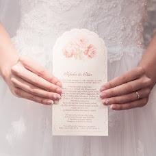 Wedding photographer Ilona Maulis (maulisilona). Photo of 24.10.2017
