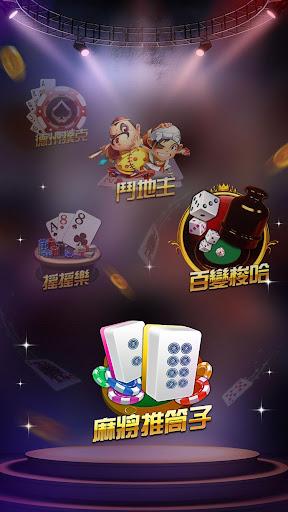 免費下載博奕APP|二八杠_经典推筒子麻将九点在线赌场游戏 app開箱文|APP開箱王