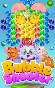 バブルシューター:無料猫ポップゲーム2019のおすすめ画像3