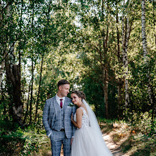 Wedding photographer Alina Gorokhova (adalina). Photo of 02.01.2019