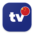 China TV file APK for Gaming PC/PS3/PS4 Smart TV
