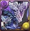 冥黒神・ラー=ドラゴン
