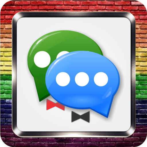 Chat Gay (app)