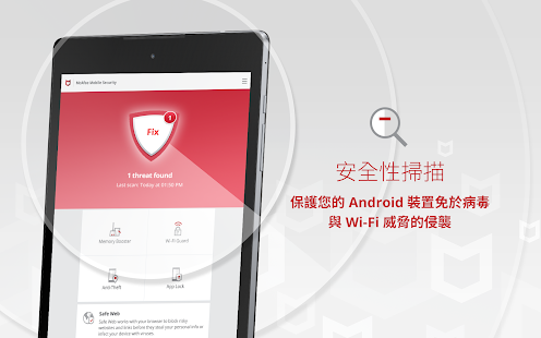 Mobile Security:VPN Proxy 和防竊安全 WiFi Screenshot