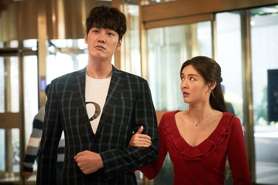 Kim Young Kwang dan Lee Sun Bin di Mission Possible