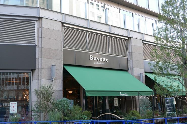 本日29日に日本初上陸!ニューヨークで人気のレストラン「Buvette(ブヴェット)」が東京ミッドタウン日比谷にオープン