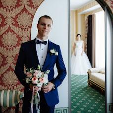 Wedding photographer Elena Strela (arrow). Photo of 12.11.2018