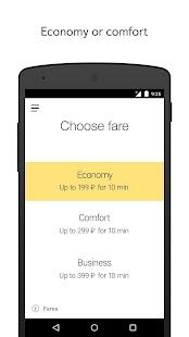 Yandex.Taxi- screenshot thumbnail
